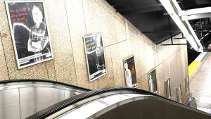 Foto Männertubehauptbahnhof